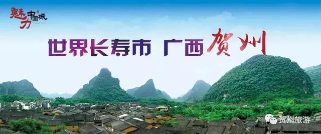 贺州景点,春节假期,贺州市各大景区人气爆棚,各种精彩你有没有错过?