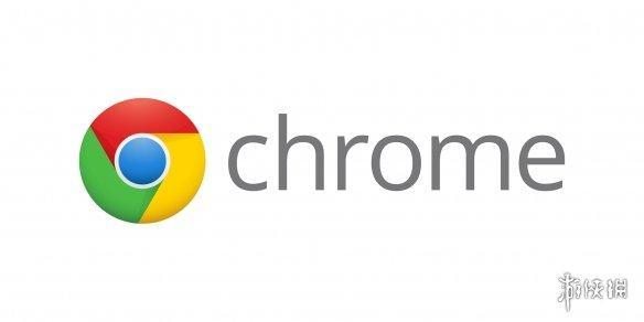 网页访问紧急升级,谷歌:Chrome浏览器用户尽需快升级以修复漏洞!