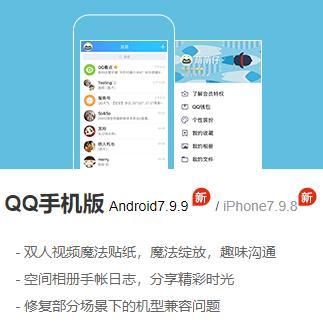 网页qq下载,QQ 号可以注销了,但为什么我下不去手