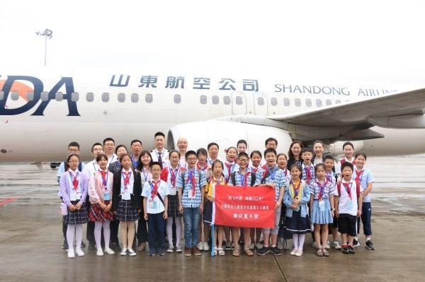 小学资源网,山航重庆分公司送给区县孩子一份航空礼物