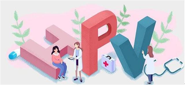 hpv52阳性是什么意思,永州市中医院:医生提醒正确认识HPV