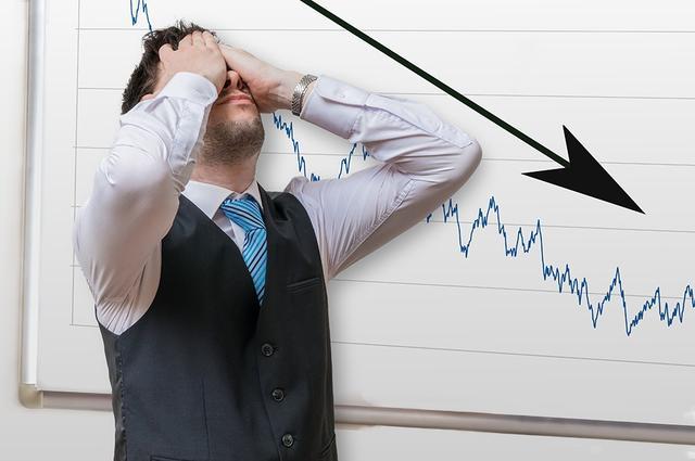 中石油股票,身边的公司 | 中国石油股价创历史新低,在A股上市12年,股价跌去90%