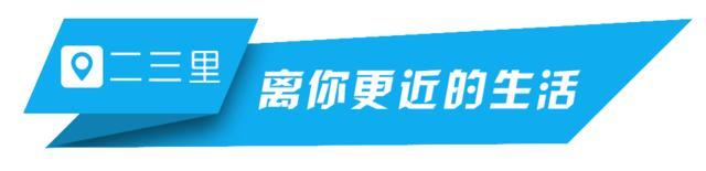 重庆投资,总投资1089亿元 重庆33个重大项目集中开工