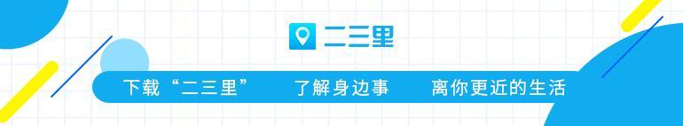 广药白云山2020年度销售业绩一大闪光点
