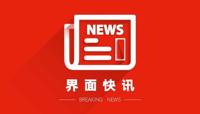 浙江省中小学教师培训管理平台,违规采集数据、存网络安全隐患,浙江54款教育APP被责令整改