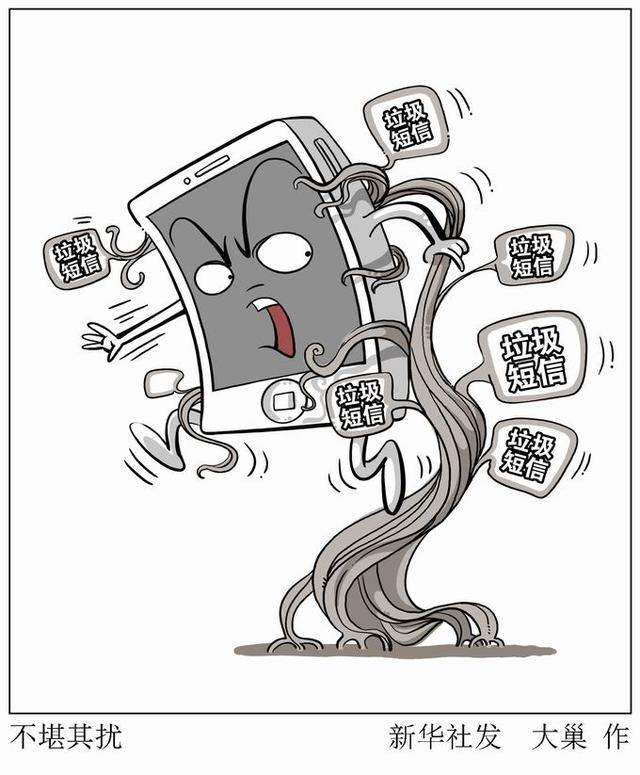 """qq消息轰炸机,女子删了客服微信后发生""""恶心事"""",手机接连收数条垃圾短信"""