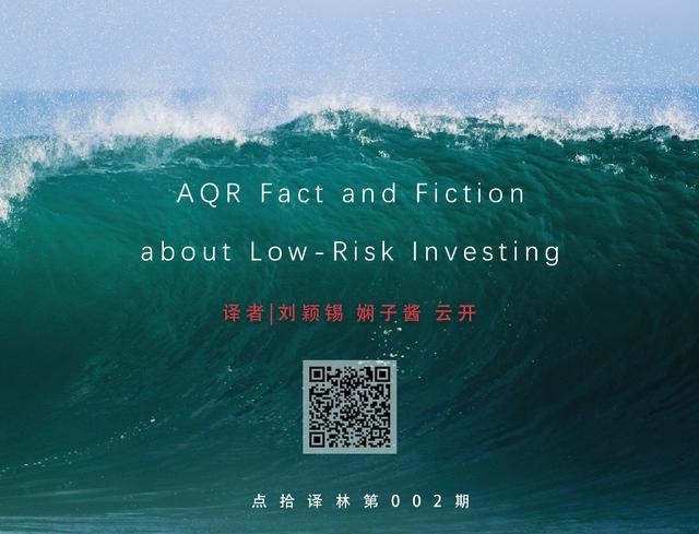 低风险投资,解密低风险投资的真真假假