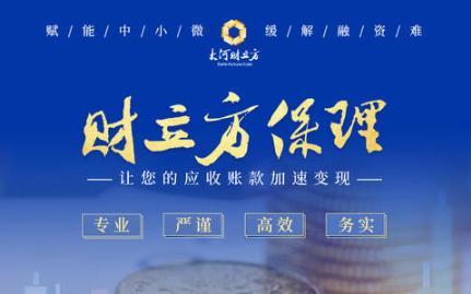洛阳钼业股票,洛阳钼业拟4.5亿元回购股份,回购价不超4.5元/股