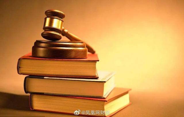 环境的特征,王显波:论室内污染致害的环境侵权责任属性