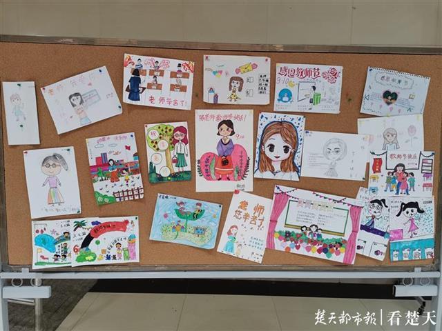 """学生老师漫画,又暖又萌!小学生用漫画""""表白""""最美老师"""