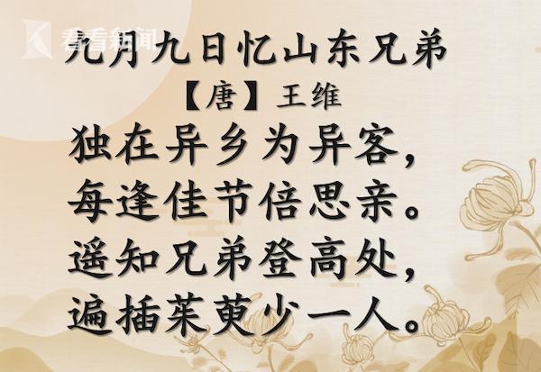 重阳节有哪些习俗,又是一年重阳节将至,有哪些习俗你知道吗?