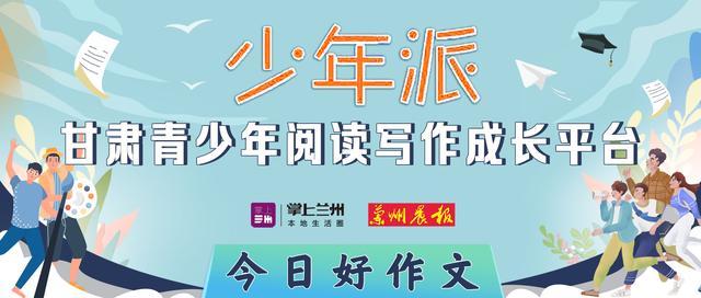春节日记300字,今日好作文(48)丨《年味》