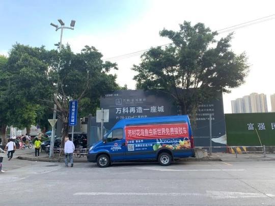 芳村花卉市场,最快20分钟一班,芳村花鸟鱼虫新世界开通三条免费接驳车线路