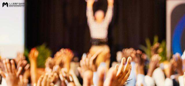 营销运营,如何用4步打造出高效的社群运营?