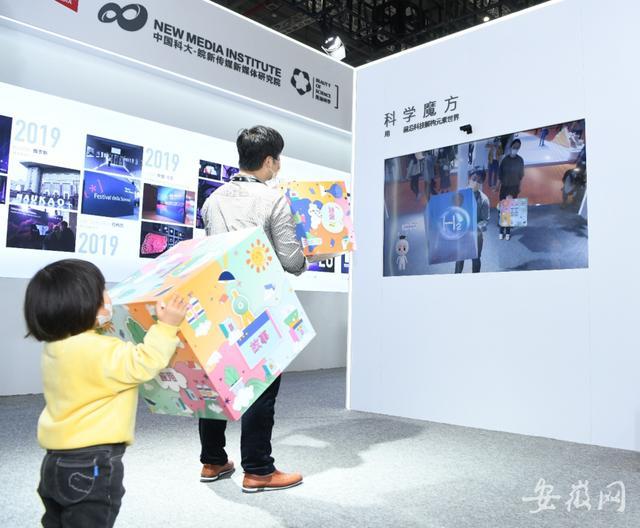上海精文投资有限公司,苏浙沪皖结成文化产业投资同盟