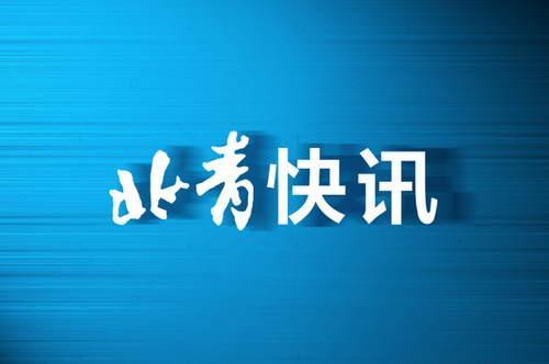 上海营销,上海出台楼市新政:个人购买住房不足5年对外销售全额征收增值税