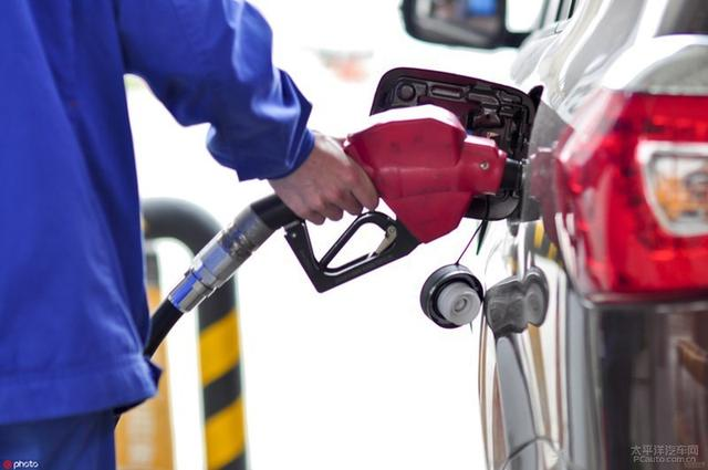 新一轮成品油批发零售指导价调节对话框4月1日打开
