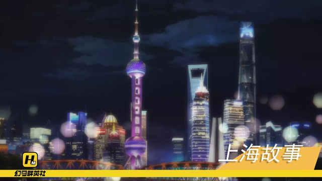 上海动画片,一帧一格,都是上海!这部上海话版的动画片,侬期待伐?