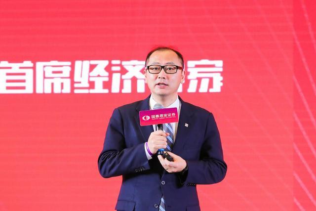 重阳投资,重阳投资王庆:港股低估值正在修复,经济景气下周期股优于防御股