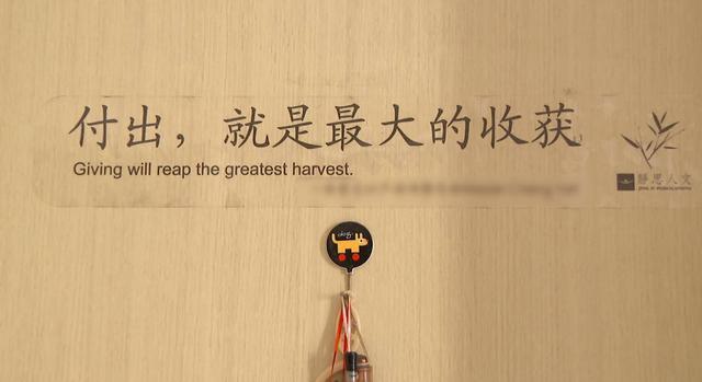 希望小学,泪目!几个馒头吃一天,上海91岁患癌老人卖房建两所希望小学
