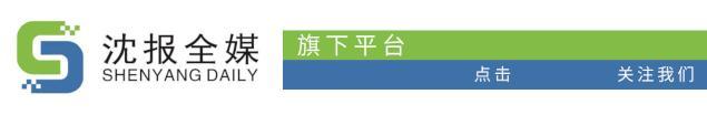 国信证券:长春高新股票价格涨超1000%