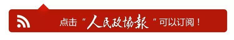 台湾社会团体呼吁尽快进口大陆疫苗,国台办回应 全球新闻风头榜 第1张