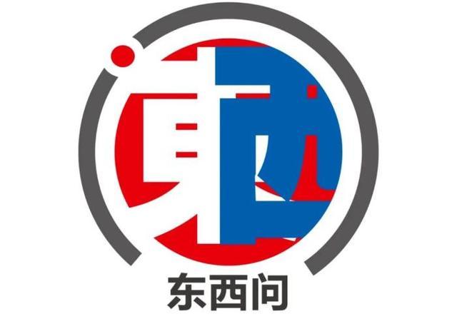 中国的节日,这一天,何以成了世界性的节日符号?