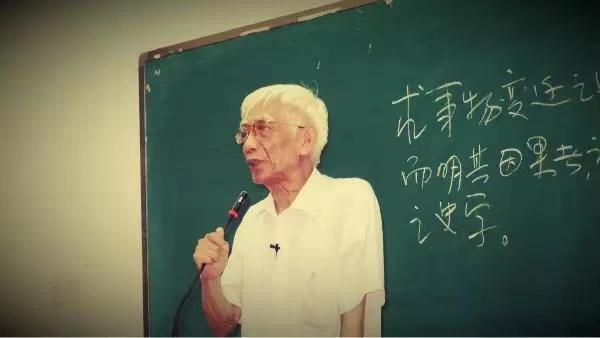姓蔡的名人,著名历史学家、中山大学教授蔡鸿生逝世,享年88岁