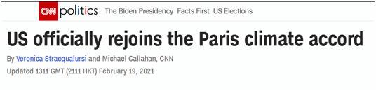 赵立坚说美回归巴黎协定是跳课学生返校,网友狂点赞:这形容绝了 全球新闻风头榜 第3张