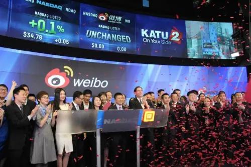 新浪微博营销,传新浪微博最快今年在香港上市,面临字节和快手等短视频平台竞争