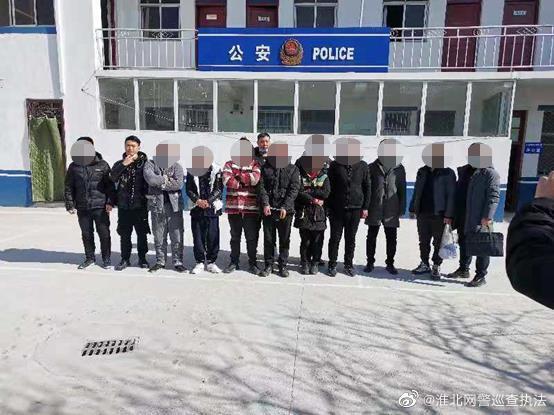 网络投资,网络投资被骗8万元 淮北警方跨省抓捕六名犯罪嫌疑人
