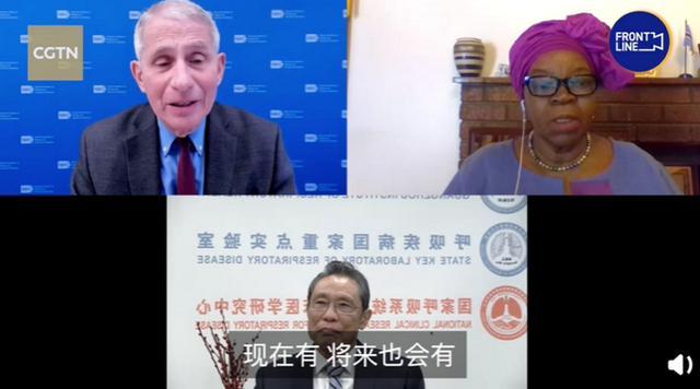 钟南山福奇视频连线,对话内容曝光,谈到新冠疫苗 全球新闻风头榜 第1张