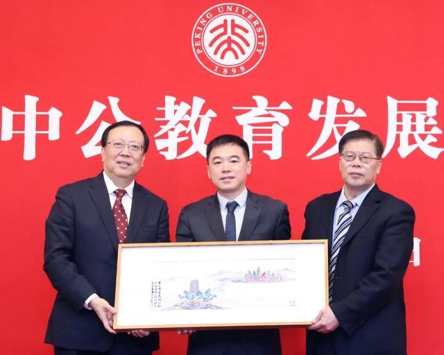 北大史上最大个人捐赠:10亿元,来自中公教育董事长李永新 全球新闻风头榜 第2张