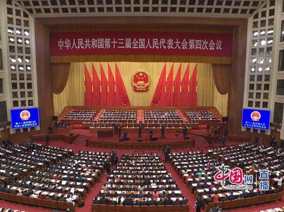 中国发布丨李克强:2020年养老金按时足额发放 企业养老保险基金省级统收统支 全球新闻风头榜 第1张