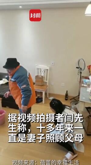 暖心!为延缓阿尔兹海默症状 儿媳每天教公公花式跳舞活动身体 全球新闻风头榜 第3张