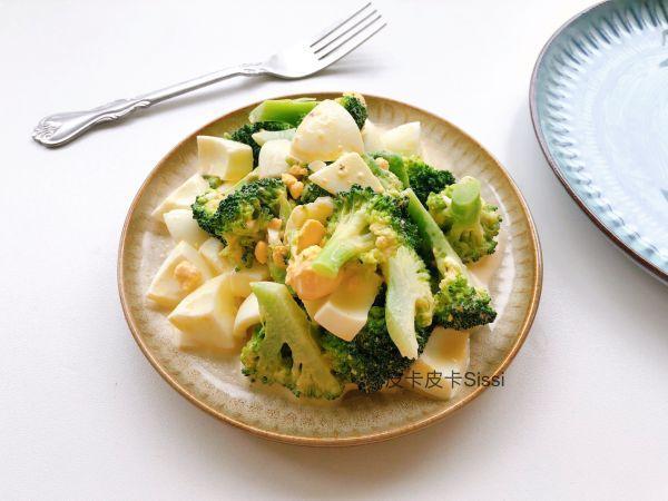 沙拉酱的吃法,有了西蓝花鸡蛋碎沙拉,爱心早餐省时做