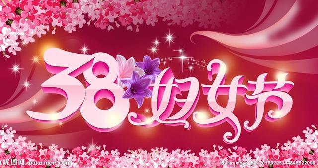 妇女节的诗,丹石诗词·七律·三八妇女节感怀(通韵)