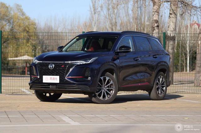 中国品牌占79% 长安汽车集团1-6月销量破120万 全球新闻风头榜 第2张