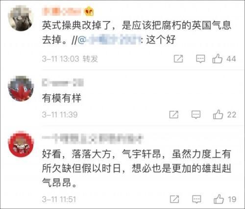 香港警员这个正步,顺眼 全球新闻风头榜 第3张