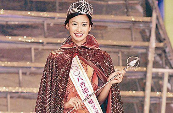 35岁前港姐冠军张舒雅近照曝光 肌肤细腻美腿吸睛 全球新闻风头榜 第4张