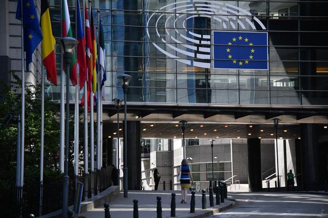 呵呵!外媒称欧盟将制裁4名中国官员和一家实体,借口是西方一贯的莫须有 全球新闻风头榜 第1张