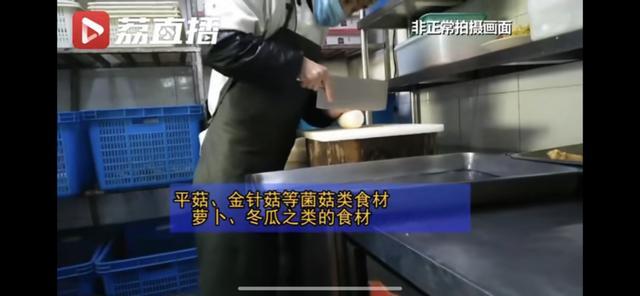 加盟店,小龙坎南京一加盟店爆后厨卫生问题,总部回应:涉事门店立即闭店,全国持续严查