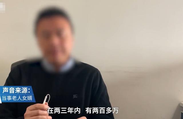 七旬大爷在理发店3年消费235万?其中一天消费高达42万,家人吓坏了