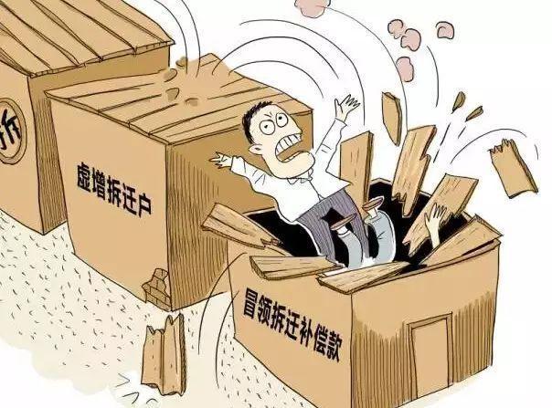 廉政漫画,「廉政微课堂」廉政漫画看过来