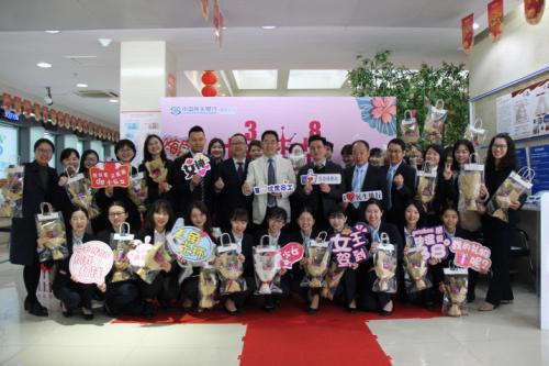 3月8日是什么节日,民生银行揭阳分行精心开展妇女节系列活动