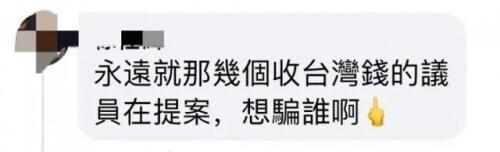 """把台湾纳入""""北约+"""",这美国人真敢提 全球新闻风头榜 第2张"""