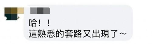 """把台湾纳入""""北约+"""",这美国人真敢提 全球新闻风头榜 第3张"""