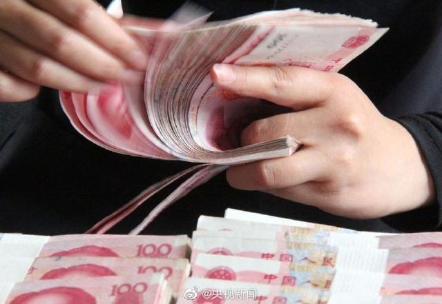 你知道吗?分享一个知识点:人民币是棉花做的 全球新闻风头榜 第2张