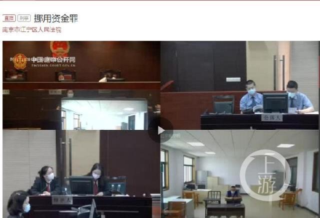 邮政银行职工侵吞存款人243万储蓄不还被判南京栖霞区分行拒