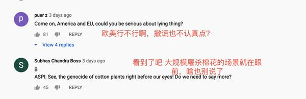 新华社向全球展示新疆机采棉,海外网友:欧美行不行啊,撒谎也不认真点 全球新闻风头榜 第2张